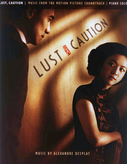 Lust Caution - Music From the Motion Picture Soundtrack