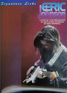 Wolf Marshall - Eric Johnson