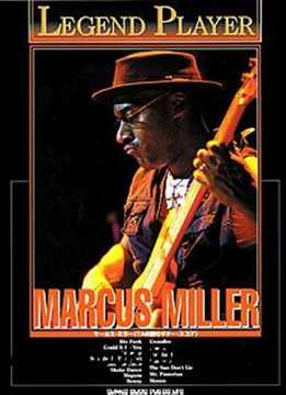 Marcus Miller Legend Player