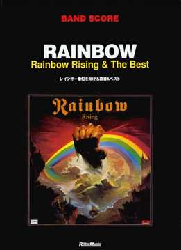 Rainbow - Rainbow Rising & The Best (Full Band Score)