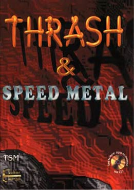 Трой Стетина - Thrash & Speed Metal