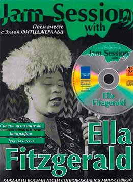 Jam Session With Ella Fitzgerald
