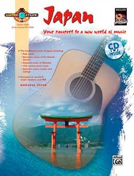 Burgess Speed - Guitar Atlas Japan