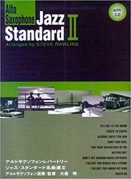 Steve Rawlins - Alto Saxophone - Jazz Standard II