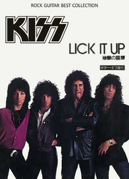 Kiss - Lick It Up (Full Band Score)