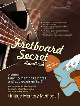 Scott Su - Fretboard Secret Handbook