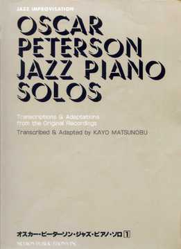 Oscar Peterson - Jazz Piano Solos + Exercises