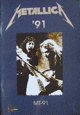Guitar College - Metallica - Metallica 91