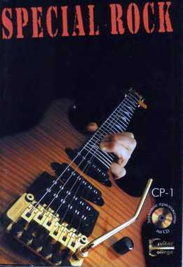 Guitar College - Special Rock - Сборник Для Рок-Гитаристов (CP-1)
