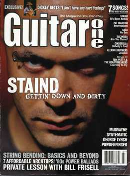 Guitar One July 2001